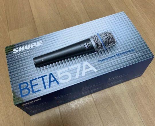 路上ライブで使うマイクおすすめ③「BEAT57A」
